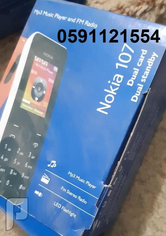 جوال نوكيا أبو كشاف Nokia 107- جديد