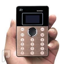 جوال صغير بحجم الصراف للمحفظة وبشكل انيق - Q7