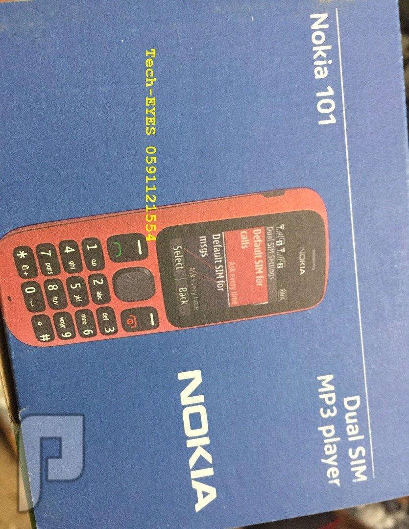 جوال أبو كشاف نوكيا Nokia 101 يدعم الصور والاشكال لكبار السن  - جديد