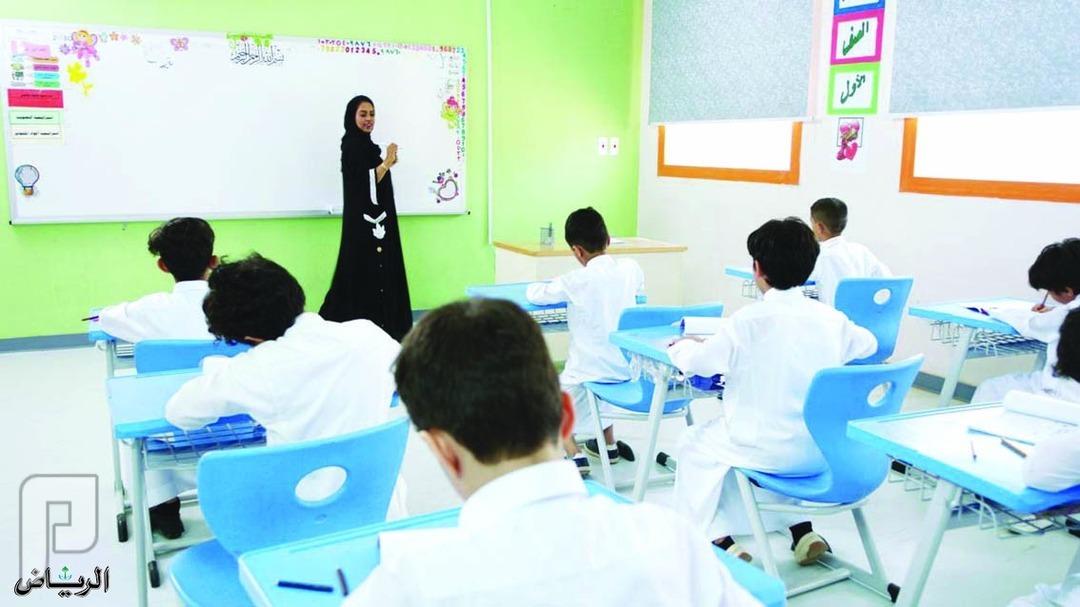 أُفق جديد في طرق التعليم