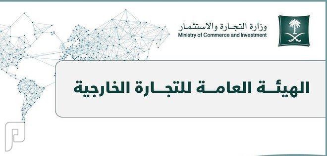 دخول اتفاقية تحرير الخدمات بين الدول العربية حيز النفاذ