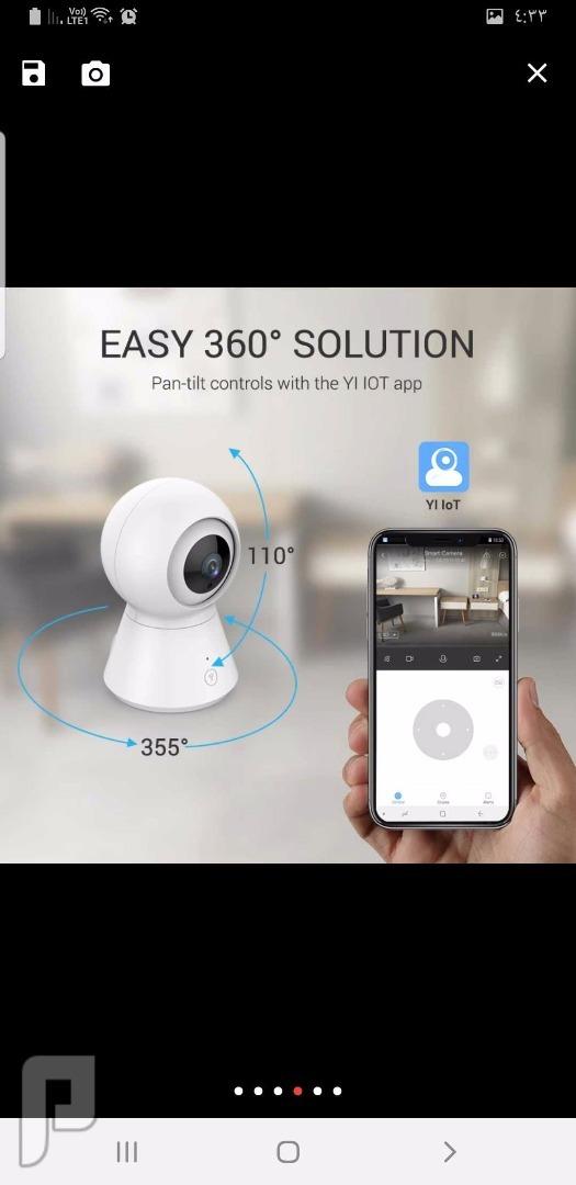 كاميرا مراقبة HD ذكيه