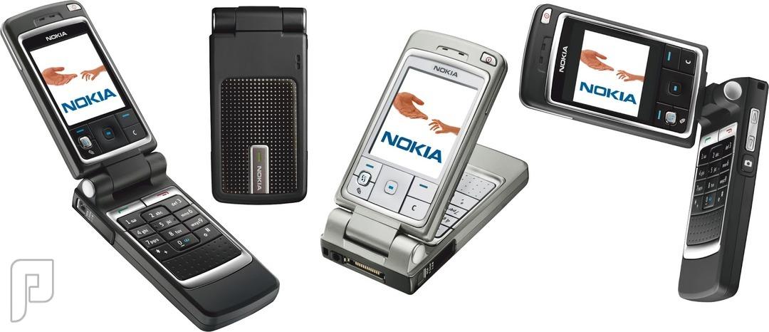 جوال نوكيا Nokia 6260 - جوال نوكيا الهمر - جديد