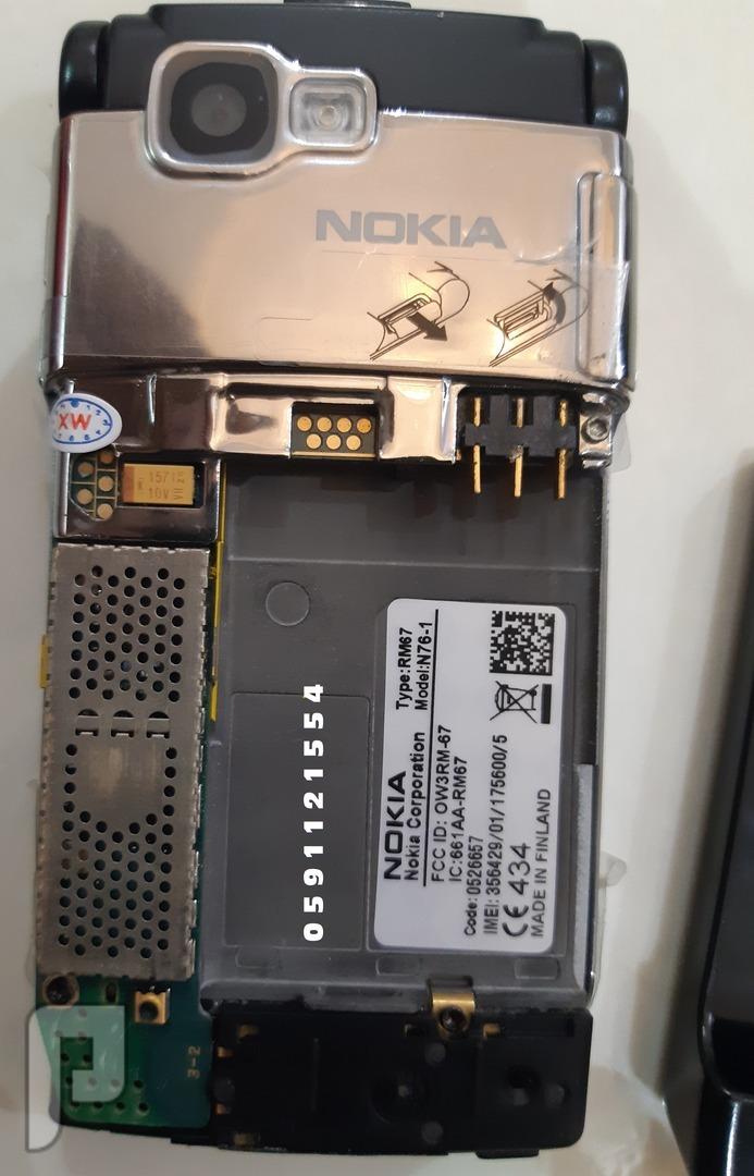 جوال نوكيا Nokia N76 - جديد