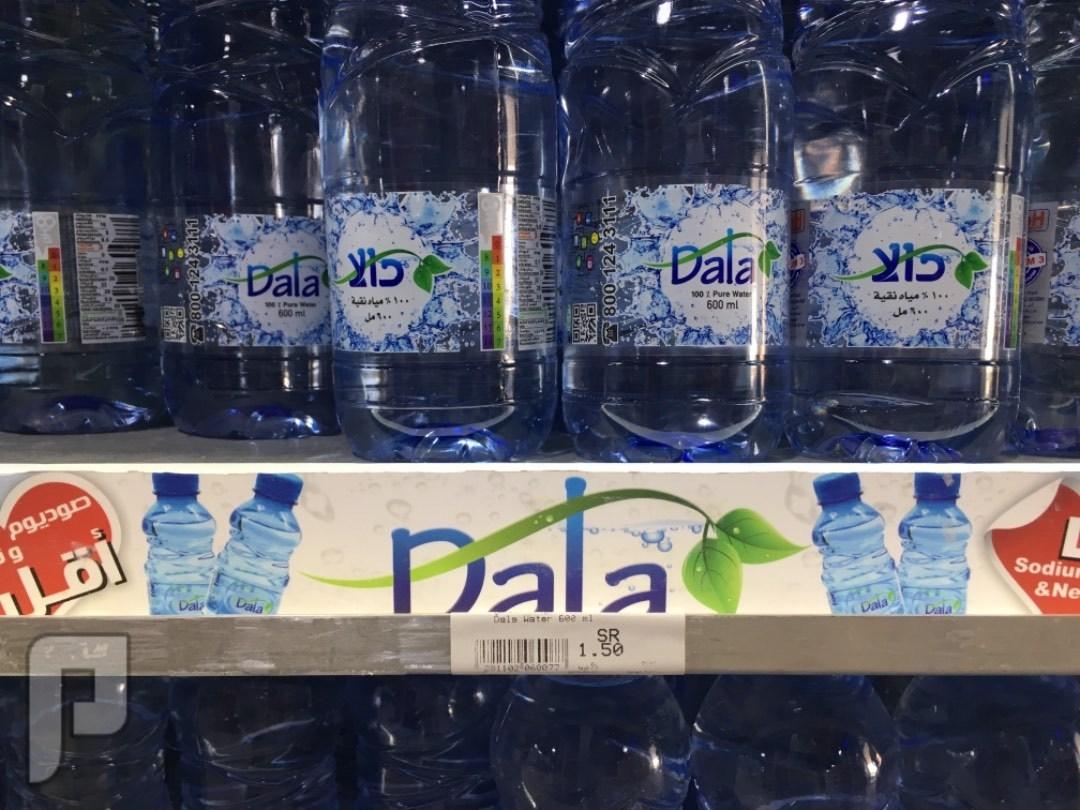 سياسة رفع اسعار مياه الصحة وغياب حماية المستهلك (تموينات سهل كمثال)