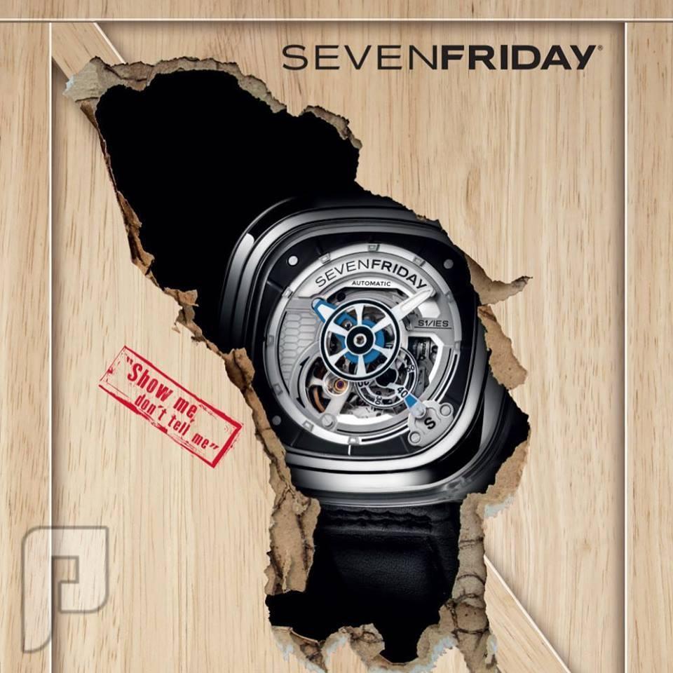 للبيع ساعة سفن فرايدي إيسنس Sevenfriday اصلية
