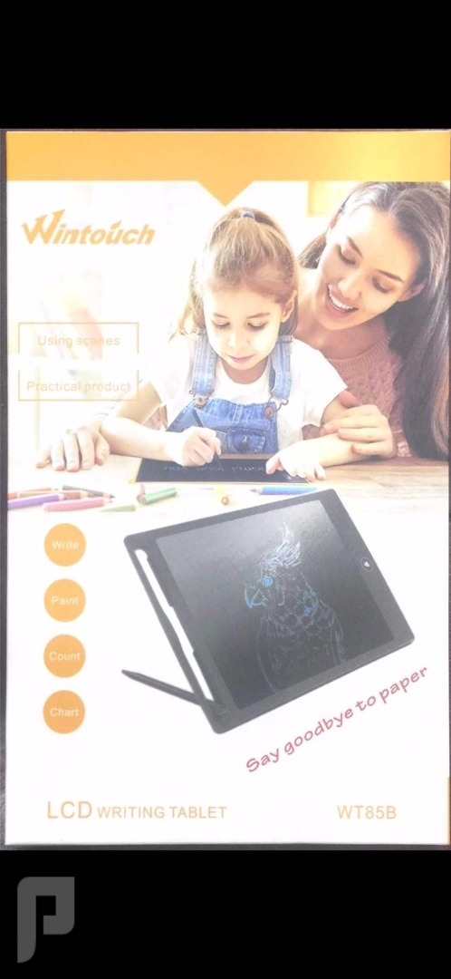 سبورة ذكية لتعليم الاطفال مقاس 8 آنش ب35 ريال