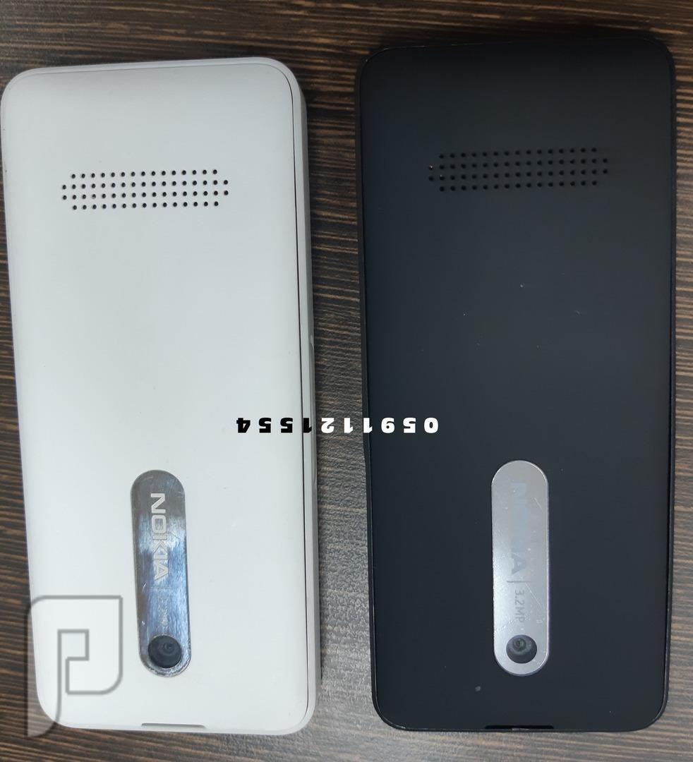 جوال نوكيا Nokia 301 شريحتين فلندي - جديد