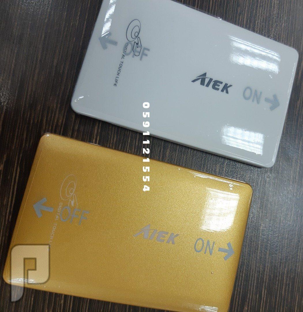 جوال بحجم بطاقة الصراف ذاكرة وشريحه