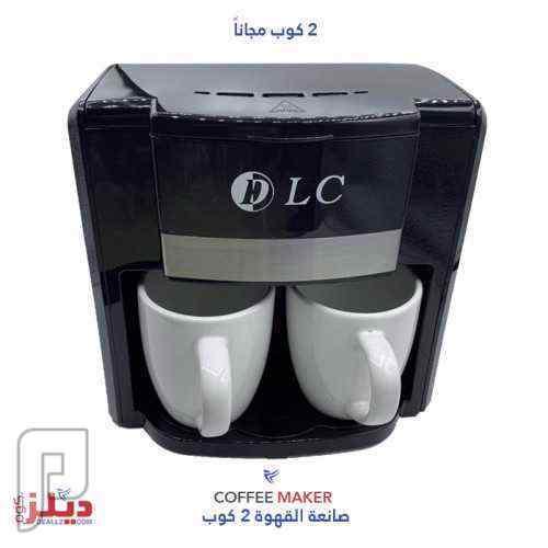 ماكينة القهوه والكابتشينو المزودة بفلتر من DLC