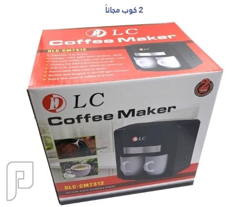 ماكينة لتحضير القهوة والكابتشينو ضمان سنتين