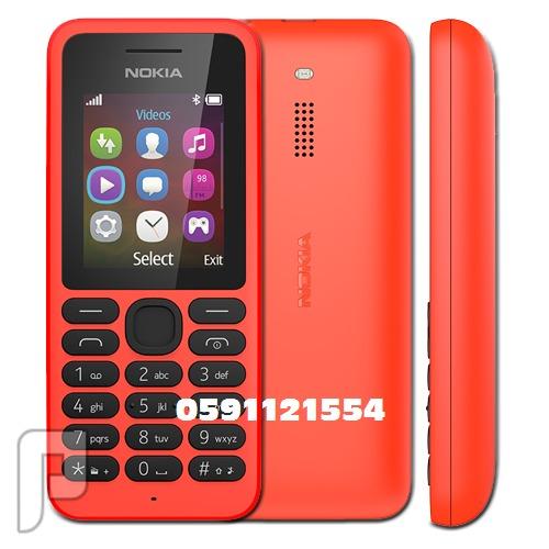 جوال نوكيا 130 Nokia شريحتين ابو كشاف القديم - جديد