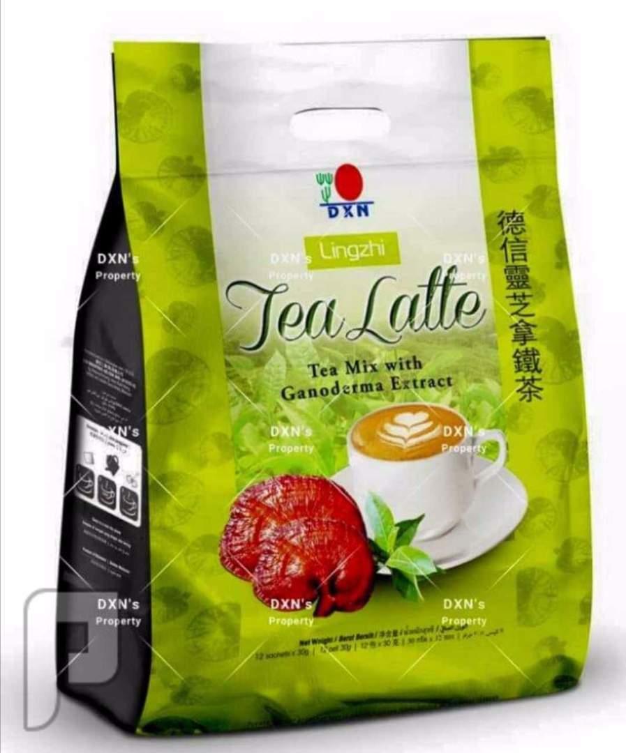 غير كوب الشاي الذي تشربه وبكثره إلي كوب شاي صحي وأمن من شركةDXN لمدمنين الشاي شركةDXNوفرة منتج بديل  صحئ وامن لك شاي لاتيه