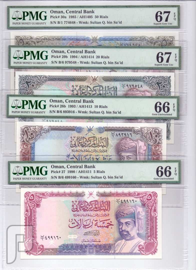 طقم عماني ورقي اول اصدار بصورة قابوس مقيم انسر مرتفع