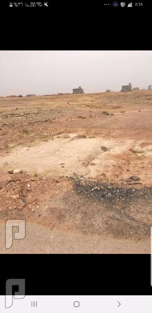 للبيع او الاجار ارض المهديه بمدينة الرياض