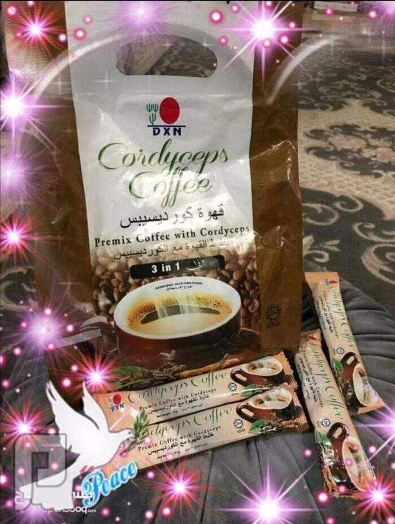 مسحوق قهوه كوريبسيبس المضاد للأكسدة ومقوي للمناعة الجسم فؤائد قهوه كوريبسيبس على جسم الإنسان وفؤاده الصحيه