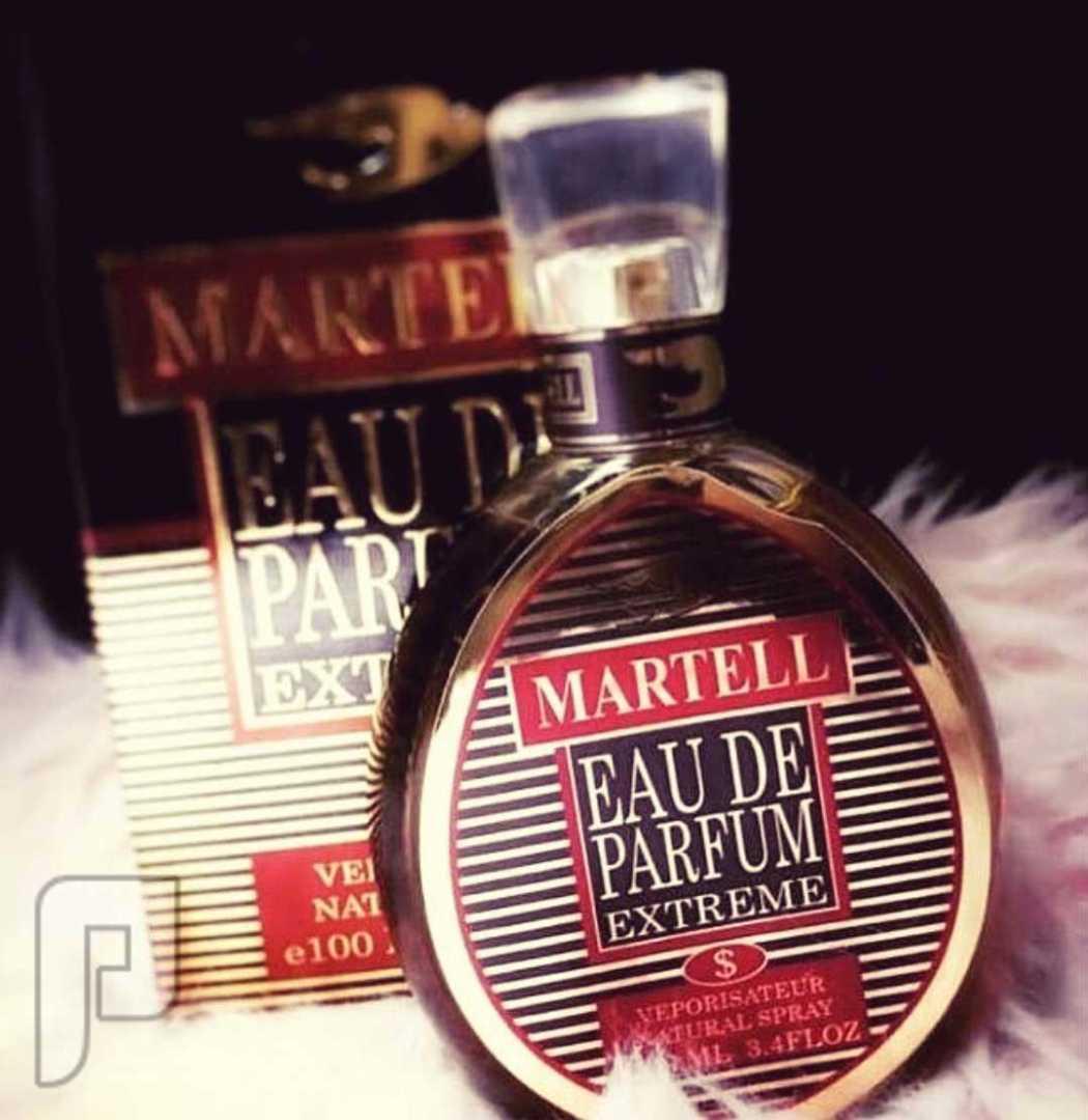 عطر المدخنين الأول والأعلى مبيعا مارتيل بسعر مغري