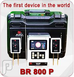 BR 800 P جهاز كشف الذهب والمعادن والمياة في باطن الأرض