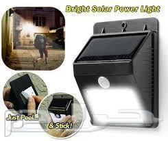 كشاف إضاءة الحدائق و الممرات والمنازل يعمل بالطاقة الشمسية بلوح طاقة شمسية
