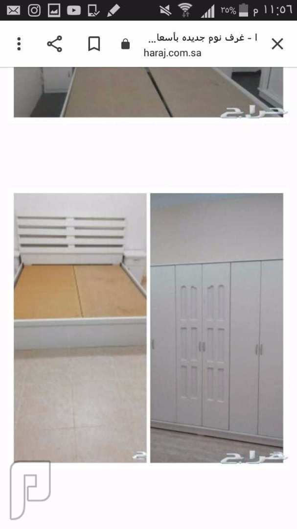 غرف نوم جديده بأسعار مخفضة مع التوصيل والتركيب