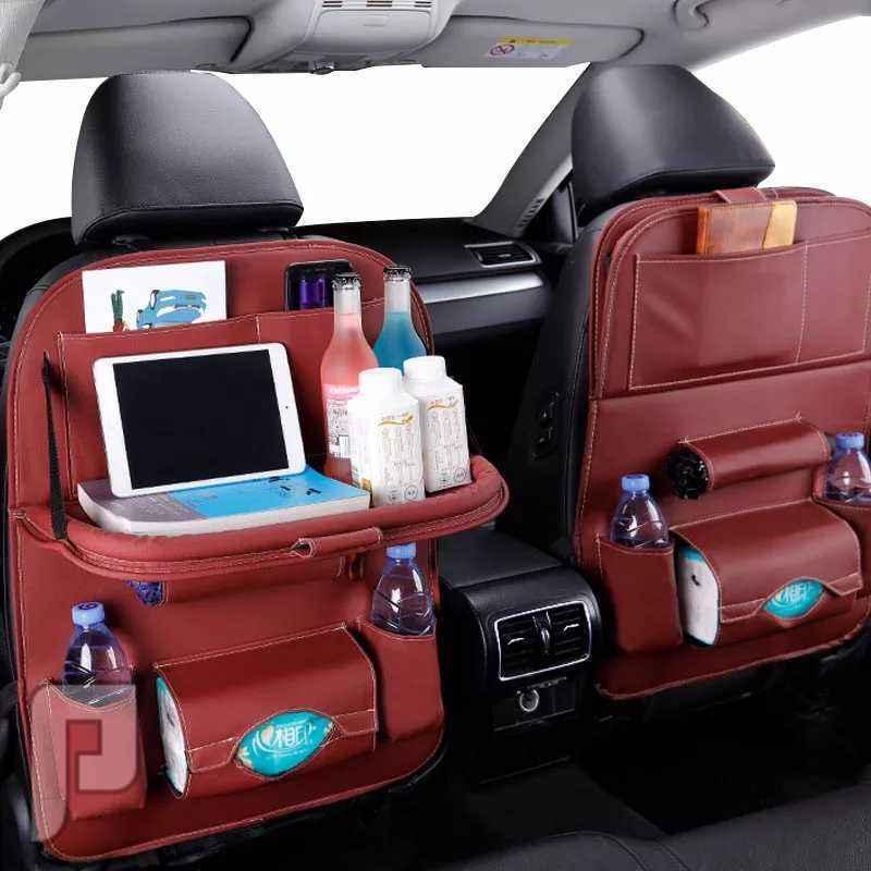 منظم مقعد السيارة الخلفي جلد – طاولة وحامل للاجهزه الذكيه وخلافه