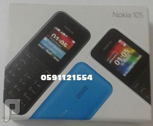 جوال أبو كشاف القديم نوكيا Nokia 105 شريحتين - جديد