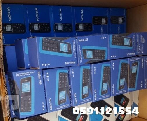 جوال أبو كشاف القديم نوكيا Nokia 105 شريحة - جديد