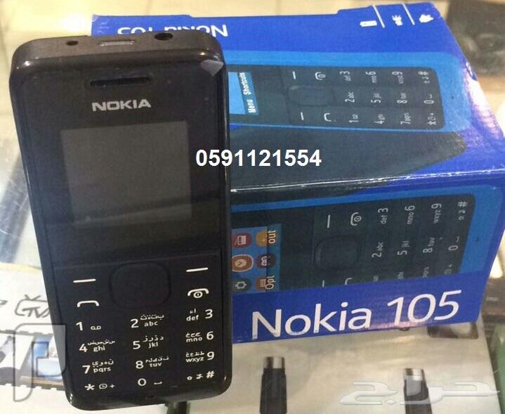 جوال أبو كشاف القديم نوكيا Nokia 105 شريحة جديد مستعمل
