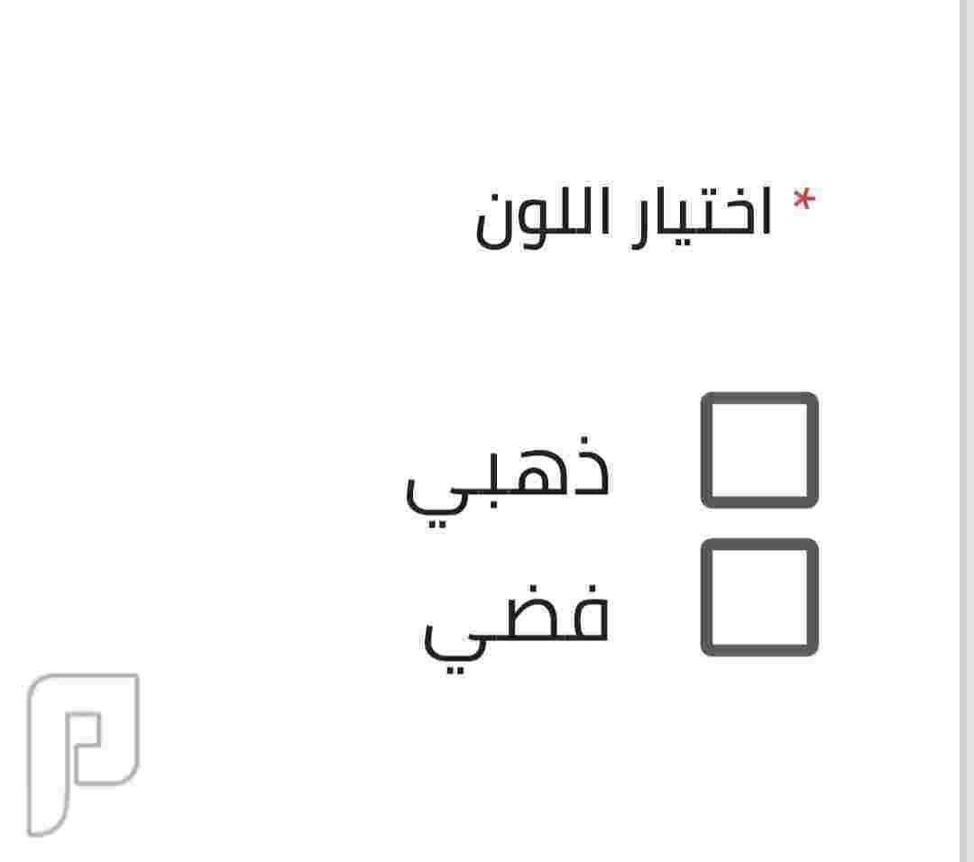 حواجز جمهور،مستلزمات حفلات ومهرجانات