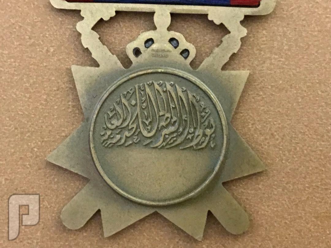 اوسمه عراقيه قادسيه صدام وفيصل الثاتي