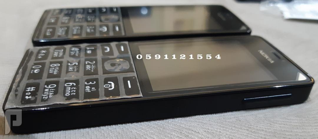 جوال نوكيا Nokia 515- جديد