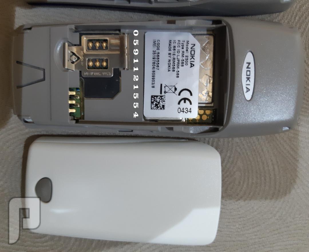 جوال نوكيا Nokia 2300 يسمى ( الفراشة 2 ) - جديد