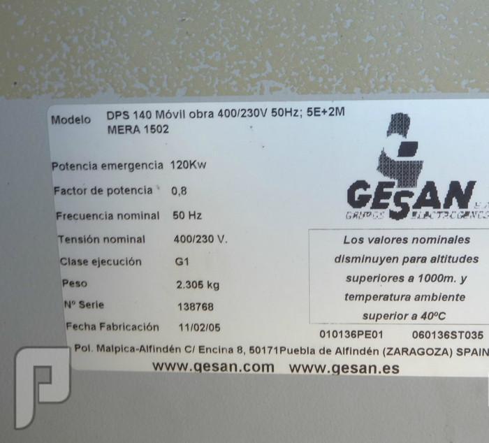 IT#414 - 2005 -GESAN DPS140 GENERATOR