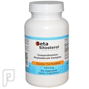 كبسولات بيتا سيتوستيرول لعلاج ارتفاع كوليسترول الدم.