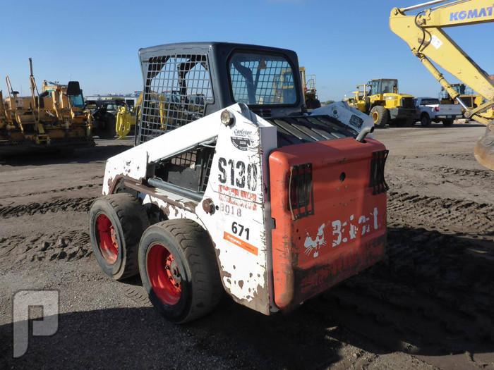 IT# 671-2012 BOBCAT S130 Skid Steer Loader