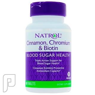 كبسولات مركب القرفه والكروم والبيوتين للمساعدة في الحفاظ على مستويات السكر