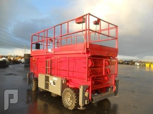 IT# 772-1998 Skyjack SJ9250 Wheeled Scissor Lift Access Plat