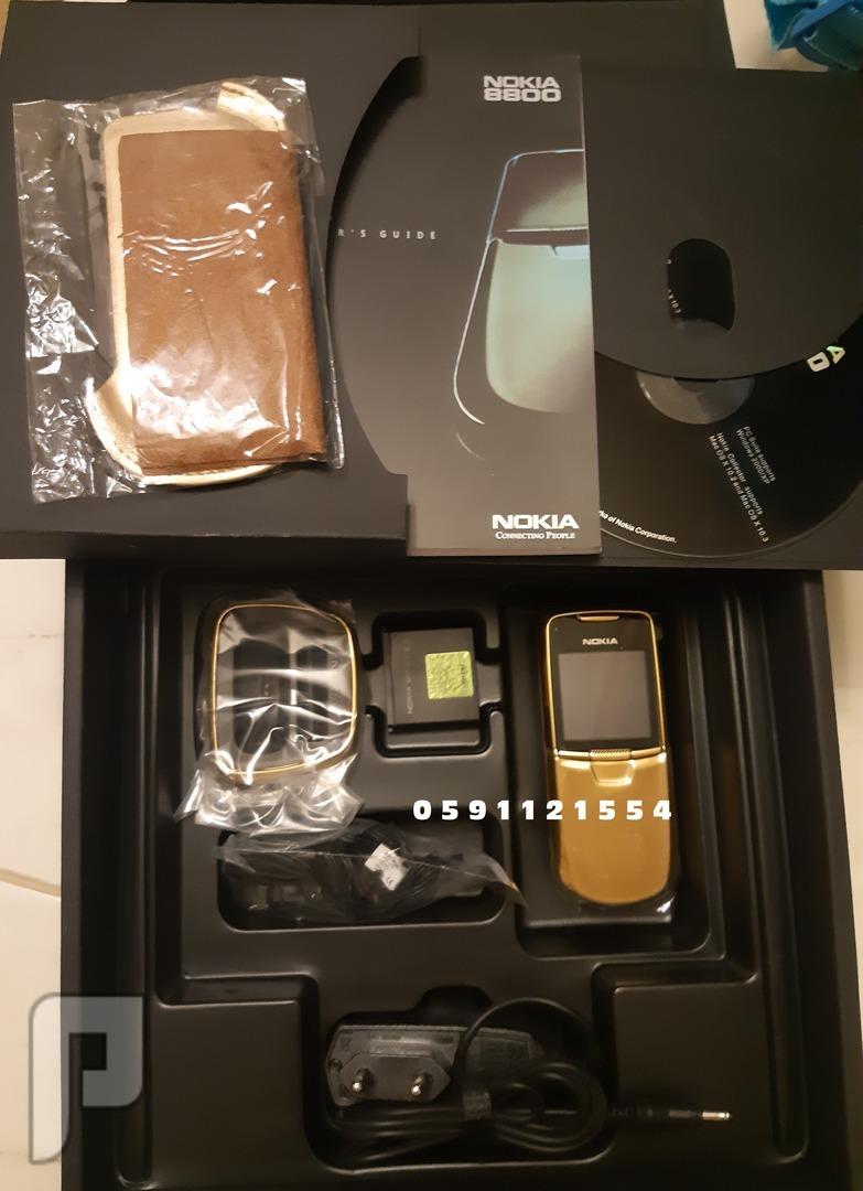 جوال نوكيا Nokia 8800 كلاسيك لون ذهبي أصلي أو الفولاذ - الماني