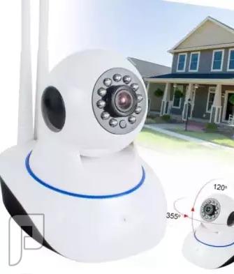 كاميرا المراقبه IP Camera للمنازل والمكاتب والمحال التجاريه وغيرها