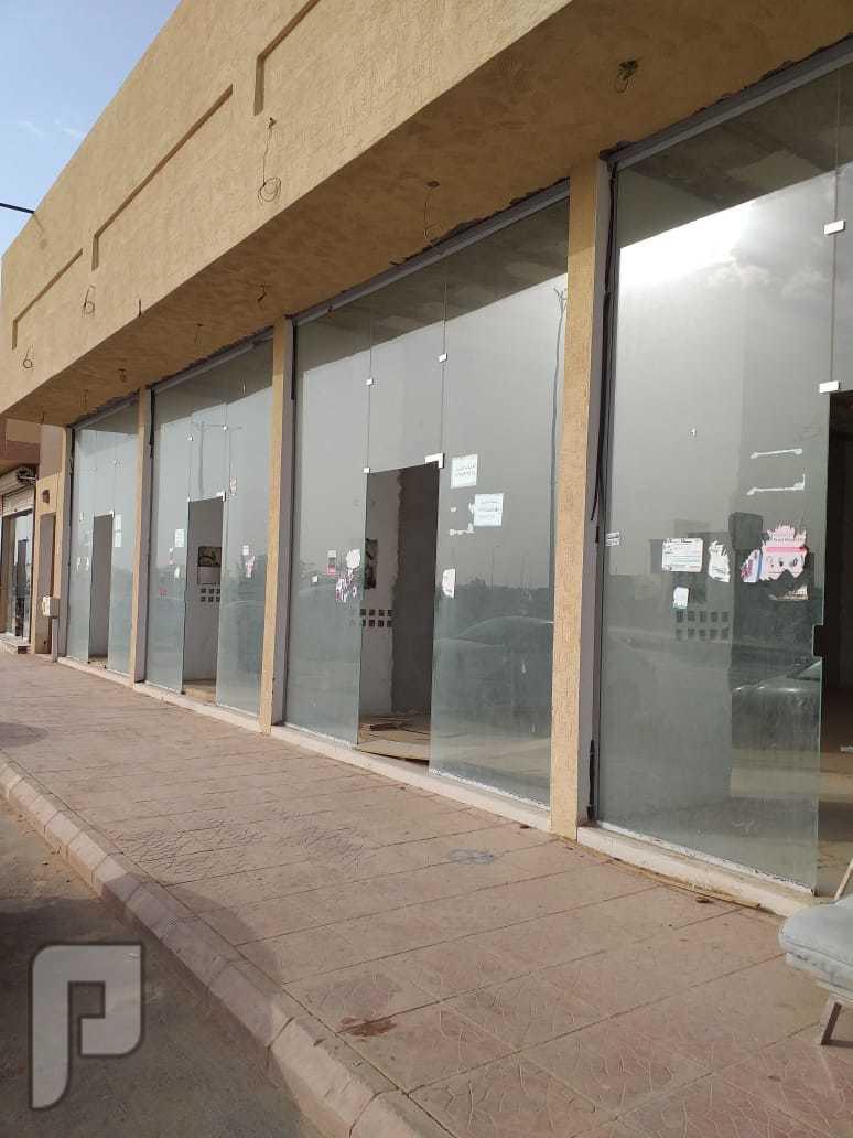 محلات للايجار حي المعيزلة الرياض