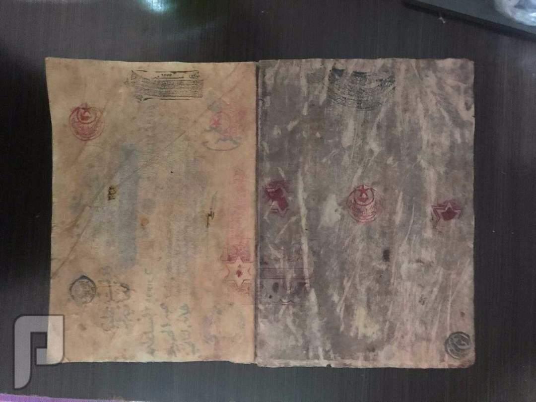 ورقة نادرة موثقة من القرآن الكريم  تاريخ 11 هجري صورة الترجمة