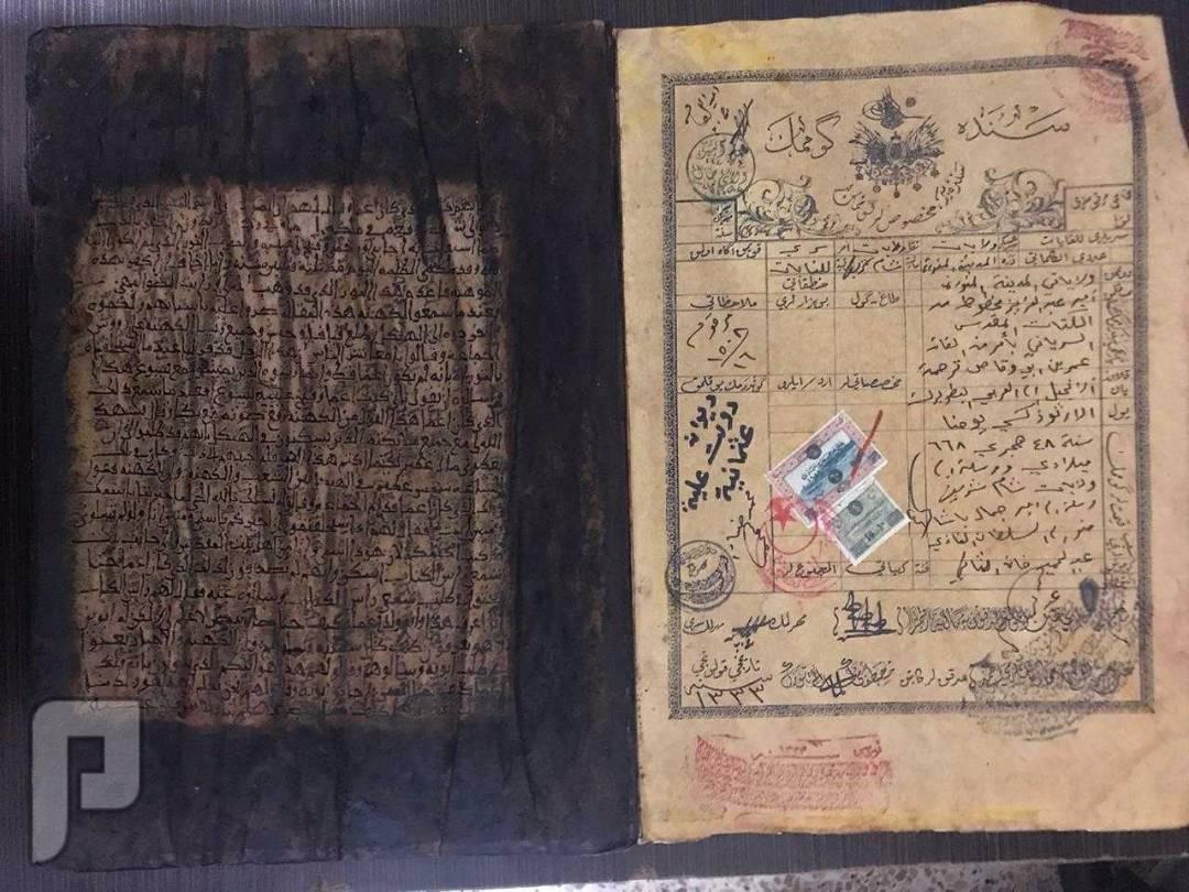 ورقة نادرة موثقة من القرآن الكريم  تاريخ 11 هجري