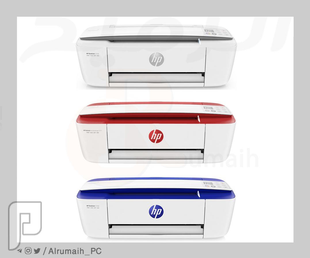 طابعة HP جديدة 3 في 1 وايرلس