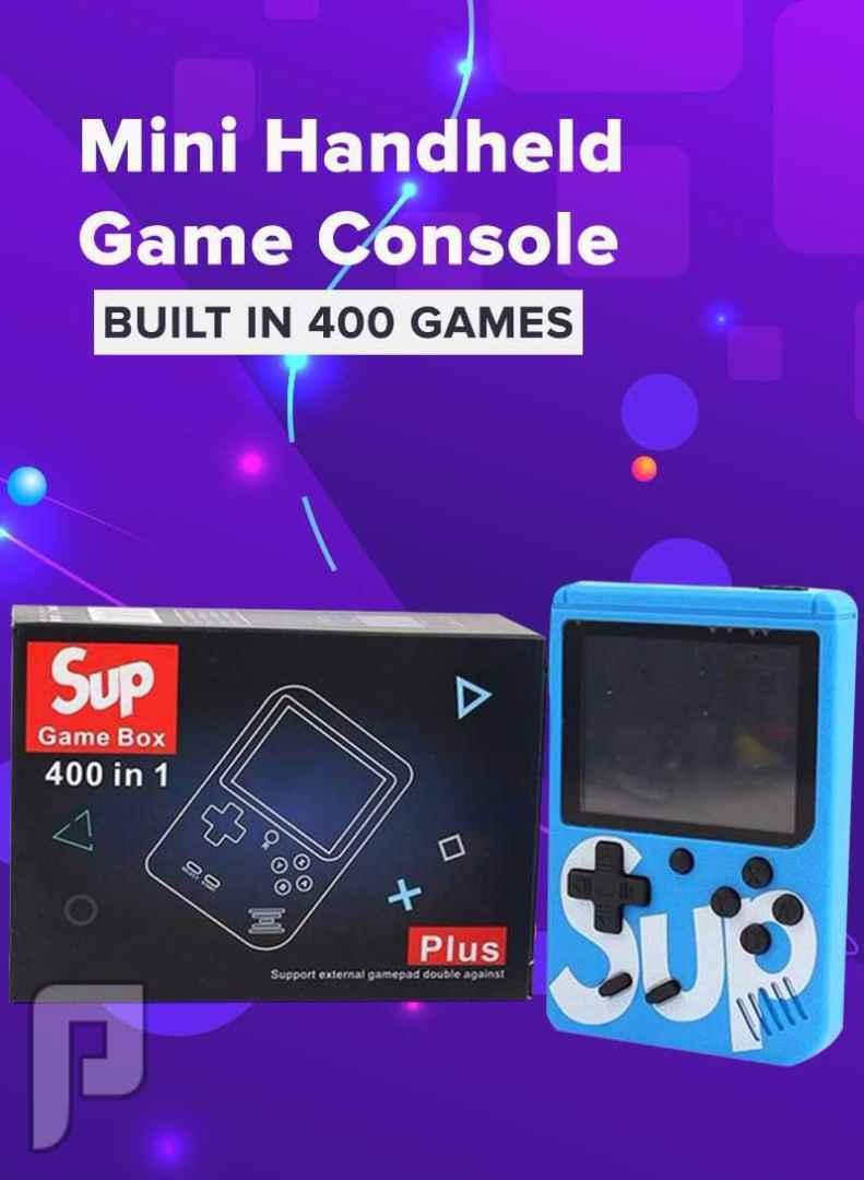 جهاز العاب يدوي به 400 لعبه
