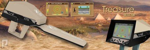جهاز ايوتا احدث اجهزة الكشف والتنقيب عن الذهب