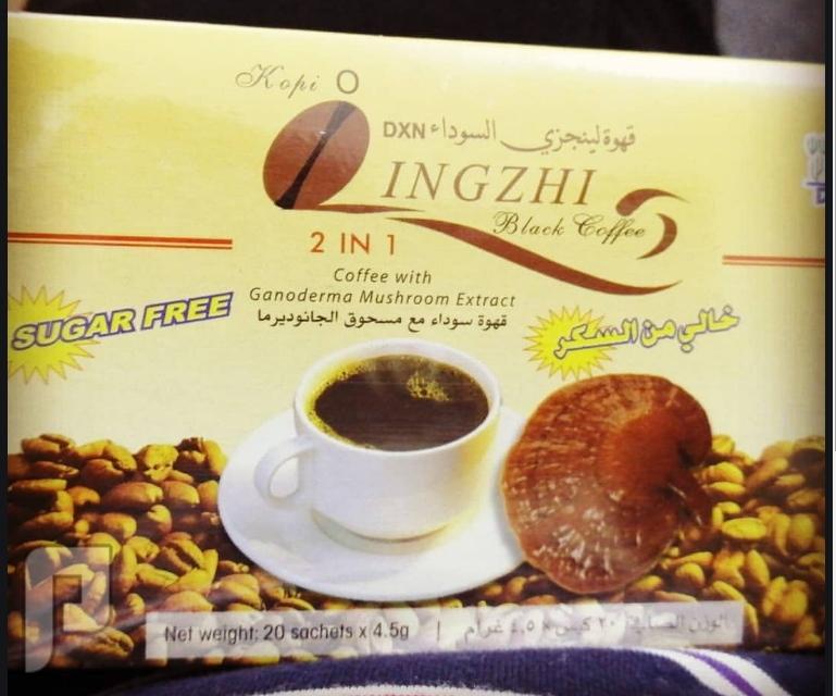 (مثلث التخسيس) ثلاث منتجات رائعة للتخسيس من شركة DXN الماليزية قهوة سوداء مع جانوديرما