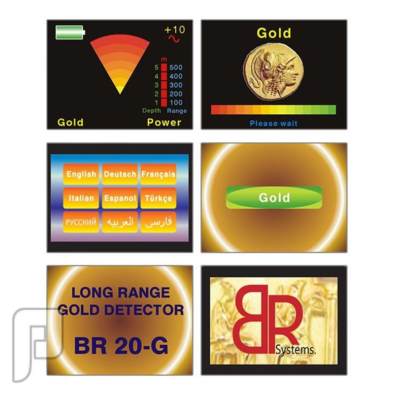 جهاز كشف الذهب فقط الافضل عالميا افضل جهاز لكشف الذهب