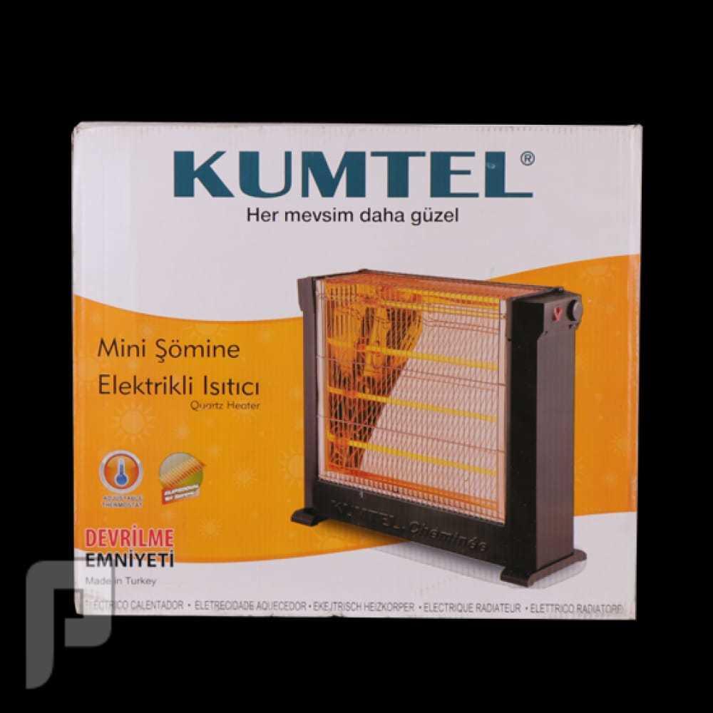 الدفاية التركية كومتيل KUMTEL بقوة 2200 واط