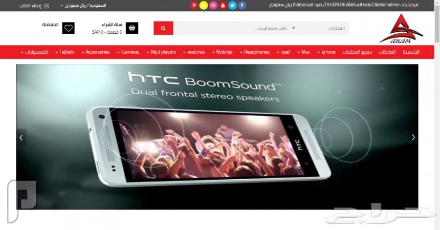 تطبيق ومتاجر الكترونية وخدمات التشغيل وادارة المحتوى فقط10000