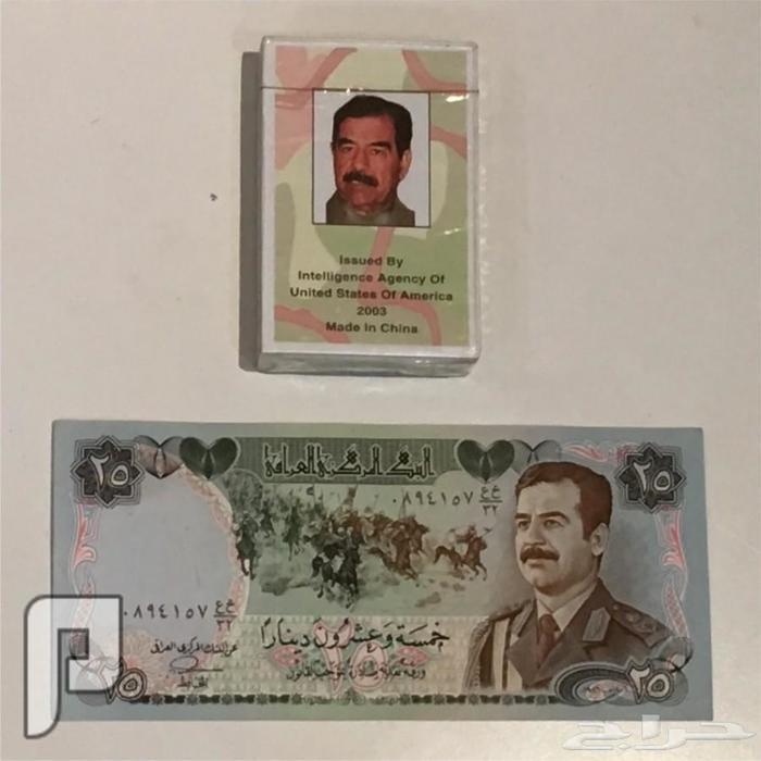 للبيع عملة و لعبة ( صدام حسين )